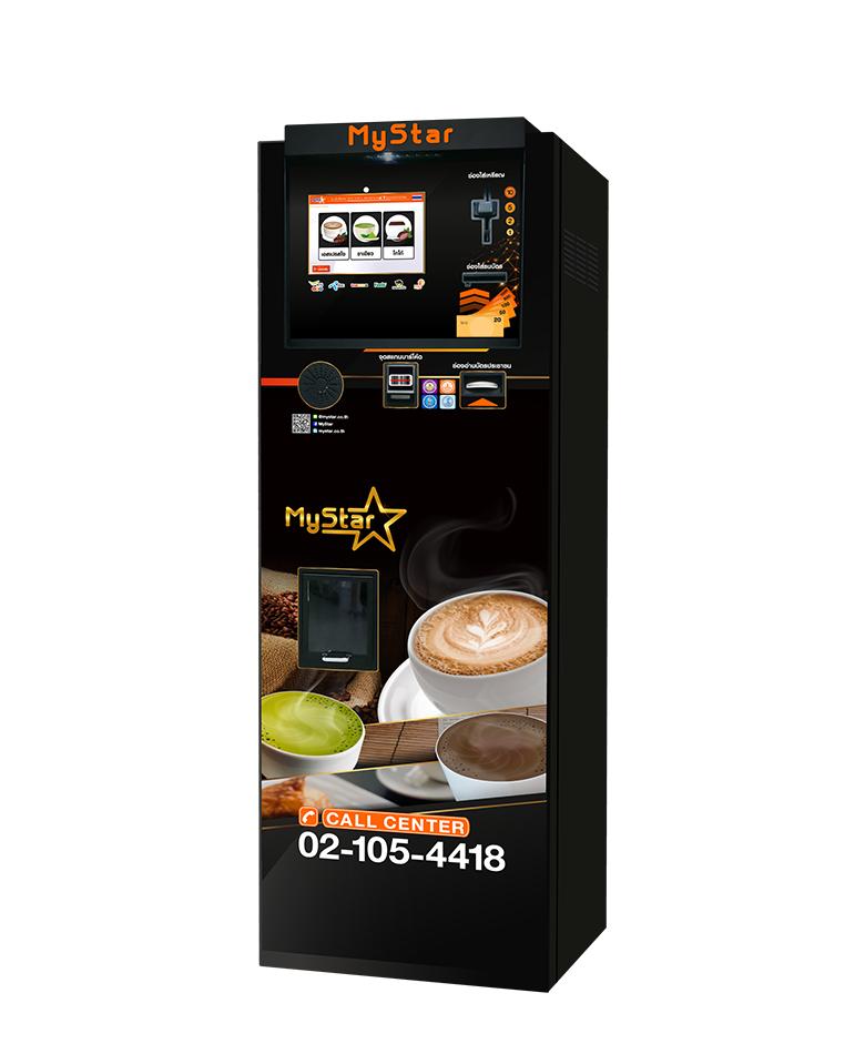 ตู้ขายกาแฟออนไลน์
