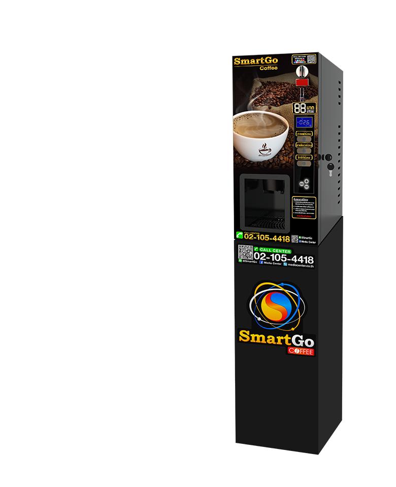 ตู้กาแฟหยอดเหรียญ